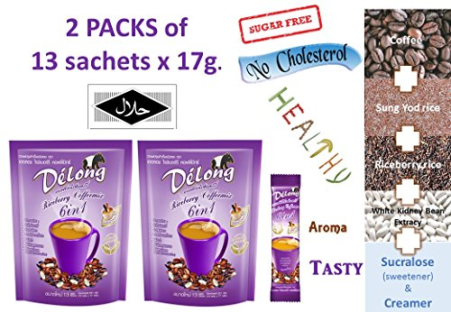2 packs of De'Long Delong 6 in 1 Premium Coffee Benefits from Rice - Sugar Free , 0% Cholesterol Mix Rice powder from Riceberry Rice , Sung Yod Rice and White Kidney Bean extract 13 sachets x 17g.