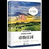 世界经典文学名著系列:动物庄园(中英对照注释版) (世界经典文学名著双语系列) (English Edition)