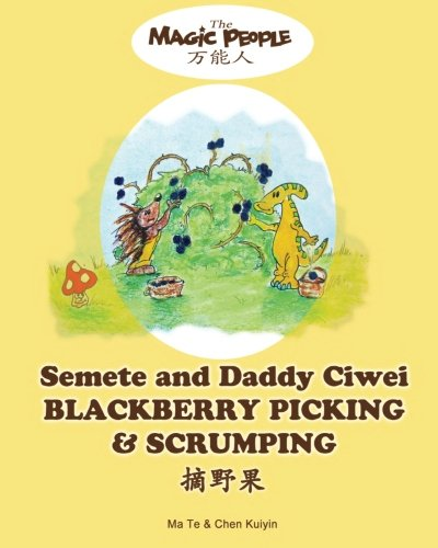 Semete and Daddy Ciwei Blackberry Picking and Scrumping (The Magic People)