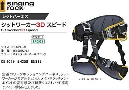 SINGING ROCK SIT WORKER 3D STANDARD M//L