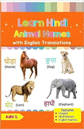 Learn Hindi Animal Names: Colorful Pictures & English