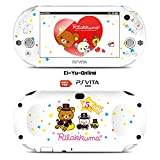 Ci-Yu-Online VINYL SKIN [PS Vita] - Rilakkuma #6 Love Family - STICKER DECAL COVER for Sony PlayStation Vita 2000 Console System