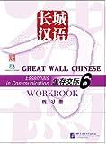 Great Wall Chinese Workbook 6, Jianfei Ma, 7561916272