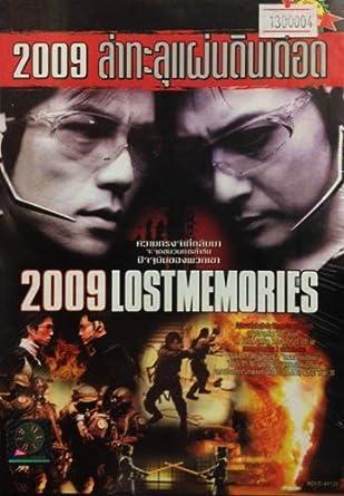 forgotten korean movie eng sub