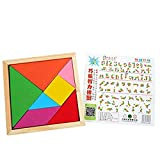 D-Mcark 7 Piece Children Educational Toy Colorful Wooden Brain Training Geometry Tangram Puzzle