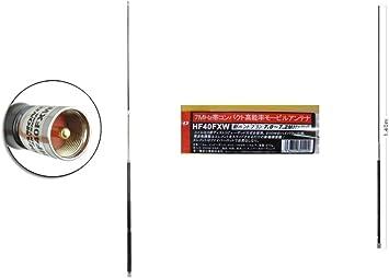 DIAMOND ORIGINAL HF40FXW ANTENA HF MHz 40 HORAS (MT. CONECTOR MJ-)