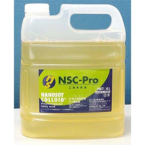 (4L×5本セット) 工業用洗浄剤 「ナノソイコロイド」 弱アルカリ性 天然素材 日本製   B077JML2ZN
