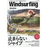Windsurfing Magazine(ウインドサーフィン マガジン)(3) 2017年 11 月号 [雑誌]: フリーラン 増刊