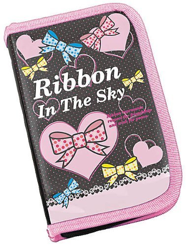 sharp-grip-heart-and-ribbon-for-right-japan-import