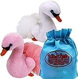 Ty Beanie Babies Swans Gracie (White) & Odette (Pink) Gift Set Bundle with Bonus Matty's Toy Stop Storage Bag - 2 Pack