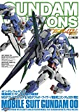 Gundam Weapons - Mobile Suit Gundam 00 Special Edition IV MG 00 QAN(T) & MG 00 RAISER (Hobby Japan Mook 413) 2011