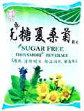 7.05oz Gold Coins Brand Cane Sugar Free Chrysmori Beverage (Pack of 2)