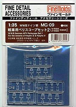 Amazon.com: Fina moldes WW II alemán AFV Periscope Juego de ...