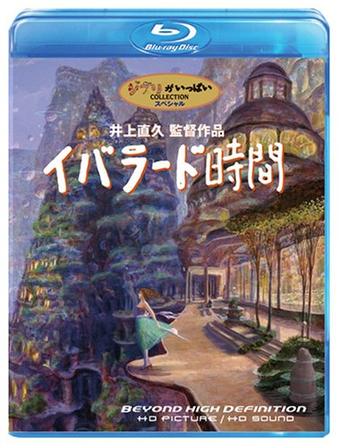 Buy ghibli blu ray set