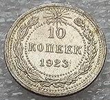 1923 RU 10 Kopeks USSR Soviet Union Russ