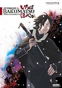 Intrigue in the Bakumatsu - Irohanihoheto Collection 1