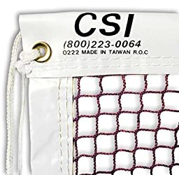 CSI Cannon Sports Tournament Grade 21-ft Badminton Net
