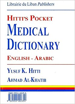 Yusuf K. Hitti - Hitti's Pocket Medical Dictionary