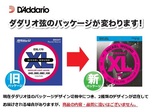 D'Addario EXL170 Nickel Wound Bass Guitar Strings, Light, 45-100, Long Scale by D'Addario Woodwinds (Image #6)