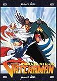 Tecno Ninja Gatchaman