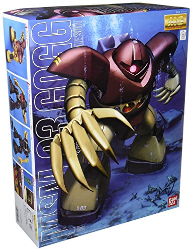 Gundam MSM-03 Gogg MG 1/100 Scale