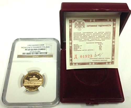 1992 RU Russia 1992 Gold Coin 50 Roubles Pashkov Palace M coin PF 69 Ultra Cameo NGC
