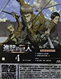 Attack on Titan 4 [Blu-ray]