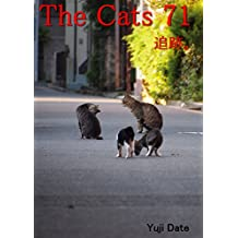 The Cats 71 zakyaltutu (Japanese Edition)