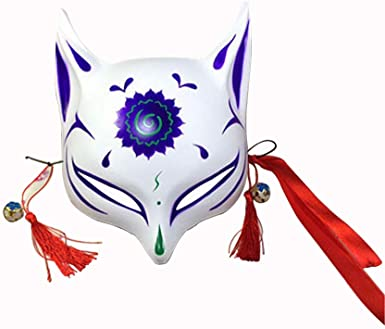 HOT Japanese Anime Kitsune Halloween Cosplay Party Fox Half Face Mask Cosplay