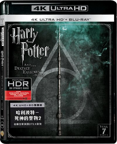 Harry Potter & The Deathly Hallows - Part 2 (Region Free 4K UHD + Blu-Ray) (Hong Kong Version / Mandarin & Cantonese Dubbed) 哈利波特 - 死神的聖物 下集 (Harry Potter And The Deathly Hallows Blu Ray)