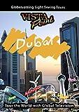 Vista Point - Dubai, United Arab Emirates