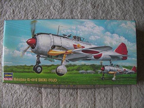 中島キ-44 二式戦闘機Ⅱ型 鐘馗 1:72 AT2