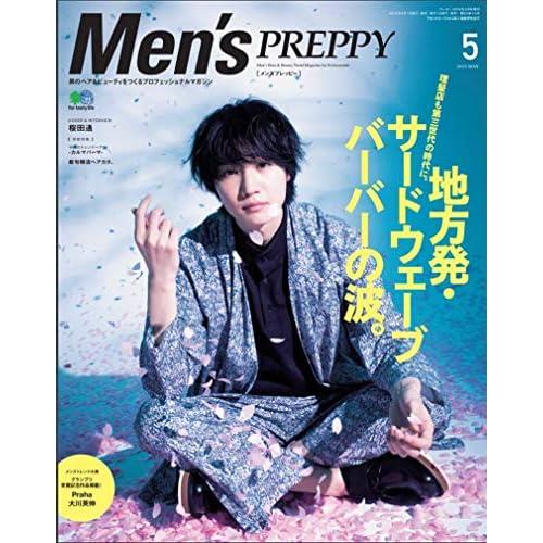 Men's PREPPY 2019年5月号 表紙画像