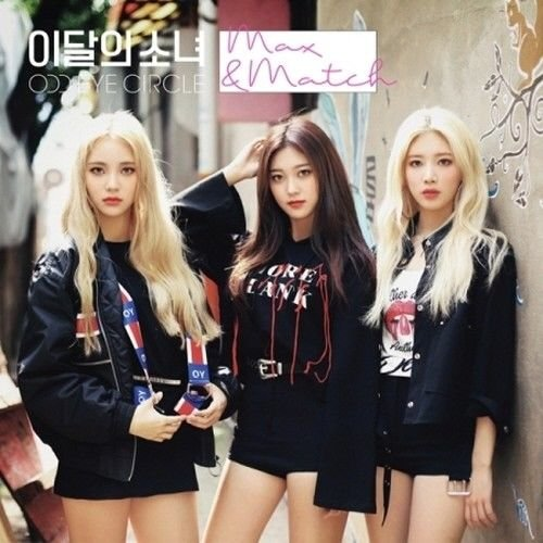 Monthly Girl Odd Eye Circle - [Max&Match] Repackage Album NORMAL CD+Booklet+PhotoCard K-POP SEALED ()