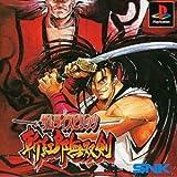 Samurai Spirits III: Zankuro Musouken [Japan Import]