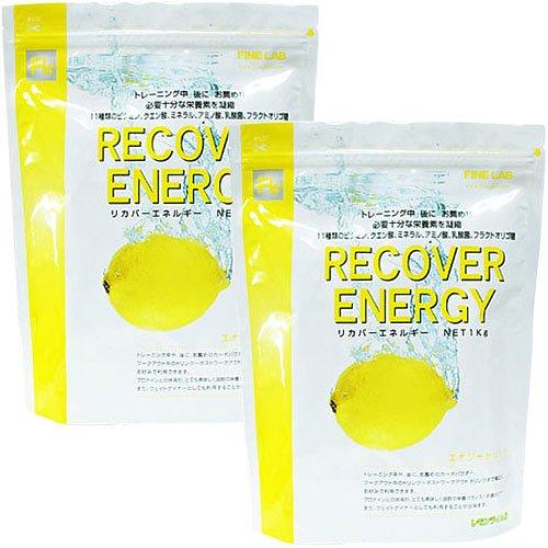 ファインラボ リカバーエネルギー レモン味 1kg 2袋セット B016ZJNX26