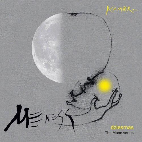 Moonlight Sound Design - Moonlight Design