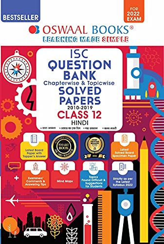 Oswaal ISC Question Bank Class 12 Hindi Book Chapterwise & Topicwise (For 2022 Exam)