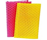 Innovative Dish Washing Net Cloths / Scourer - 100% Odor Free / Quick Dry - No More Sponges with Mildew Smell - Perfect Scrubber for Washing Dishes - 11 by 11 inches - 2PCS - Pink/Yellow