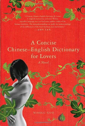 A Concise Chinese-English Dictionary for Lovers: A Novel