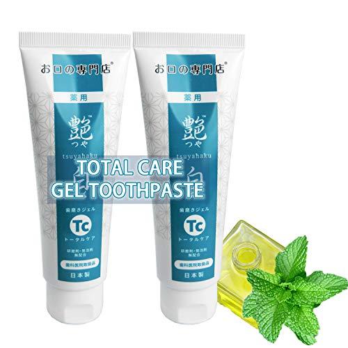 艶白 TOTAL CARE AntiGingivitis Gum Disease Toothpaste SLS-free with Fluoride, Pack of 2, Made in Japan