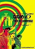 ななめ45° TRIO DE CARNIVAL~サード・アタック~ [DVD]