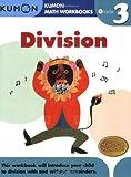 Grade 3 Division (Kumon Math Workbooks)