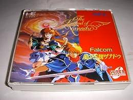PCエンジン CD-ROM²風の伝説ザナドゥ