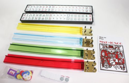 4 Pushers and  Complete American Mahjong Set in World Map...
