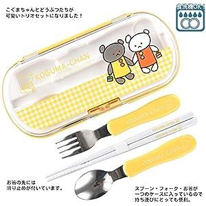こぐまちゃんとどうぶつえん 日本製 トリオセット (こぐまちゃん) 食洗器OK! 【KJ-KFG-K065】