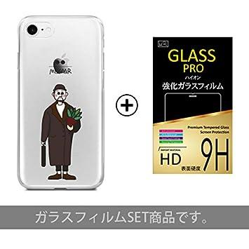 Amazon Iphone8plus ケース 液晶保護ガラスフィルム Type3