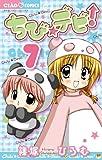 Chibi ? Devi! 7 DVD Special Edition (Shogakukan Plus Ann Comics series) (2012) ISBN: 4091591213 [Japanese Import]