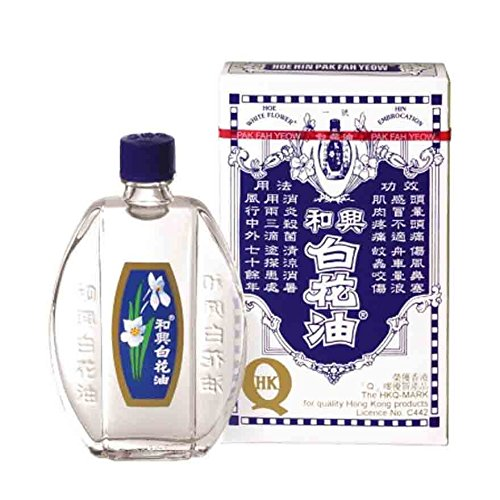 Hoe Hin White Flower Embrocation - Traditional Formula 20ml (Made In Hong Kong) (Best Massage In Hong Kong)