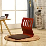 Y&S Tatami Adjustable Floor Chair,Solid Wood Legless Chair with backrest Video-Gaming Reading Watching Meditation Chair for Homes-A